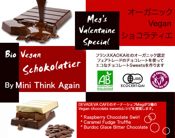 Bioveganschokolatier